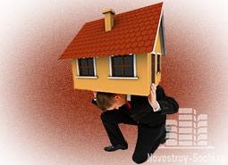 Изображение - Избавляемся от ипотеки с наименьшими потерями 1425280304-prev