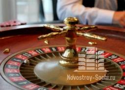 Менее Лицензии Казино Игровые До Продлили 2018 спросил